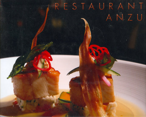 (Hotel Nikko, SF)  {Inscribed}  Restaurant Anzu.  By Philippe Striffeler.  [2013].