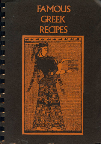(Oakland, CA)  Famous Greek Recipes.  [1972].