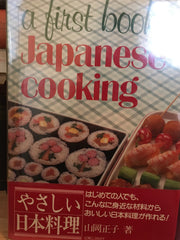 A First Book of Japanese Cooking. By Masako Yamaoka. [1984].