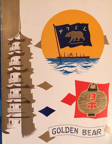(Menu) S. S. Golden Bear. Yokohama to Manilla.  [1958].