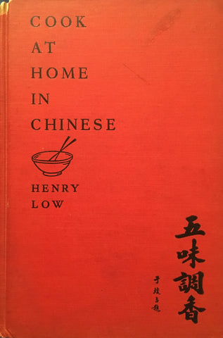 {Chinese Cuisine] Cook at Home in Chinese. By Henry Low. [1938].