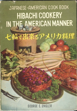 (Japanese)  Hibachi Cookery in the American Manner.  By George E. Engler.  [1959].
