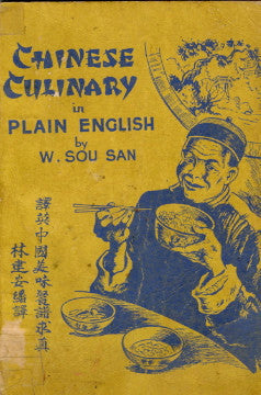 Chinese Culinary in Plain English.  By W[illiam]. Sou San.  [1952].