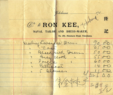 (Japan)  {Ephemera}  Bill of Sale: Ron Kee, Naval Tailor and Dress-Maker.  [ca. 1910].