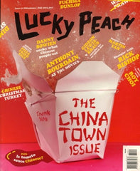 Lucky Peach Chinatown Issue, 2012