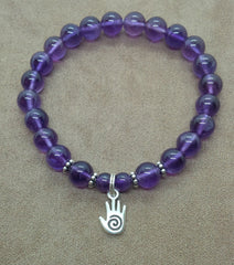 Intuition ~ Amethyst ~ Stretch Bracelet