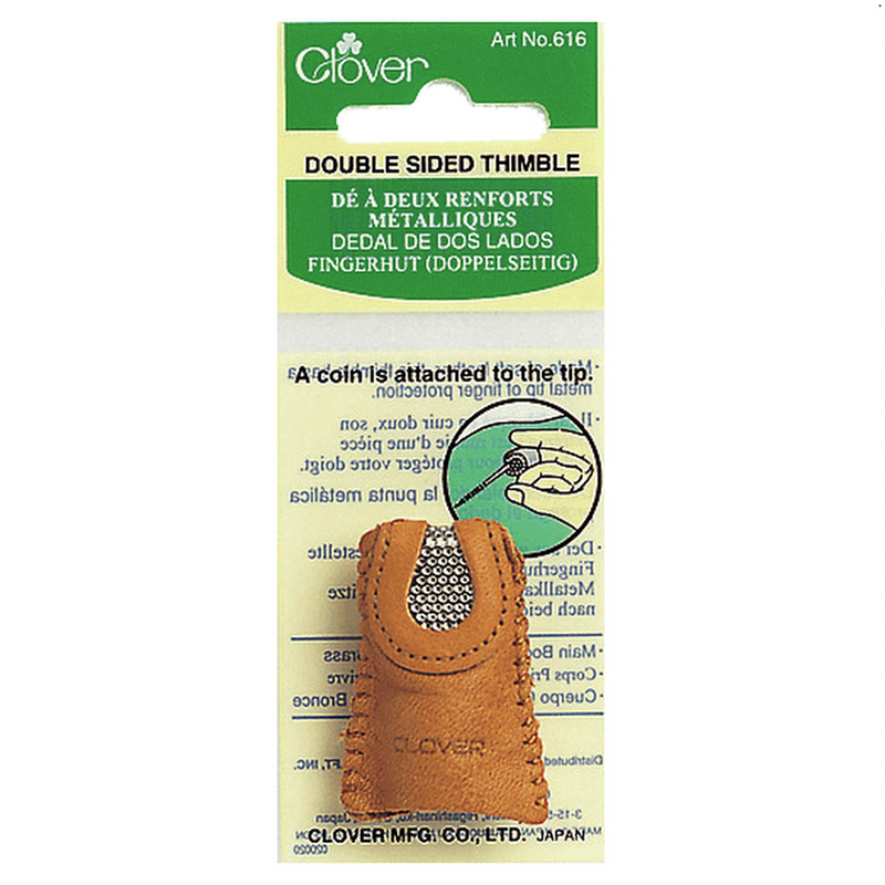 Double Sided Leather Thimble