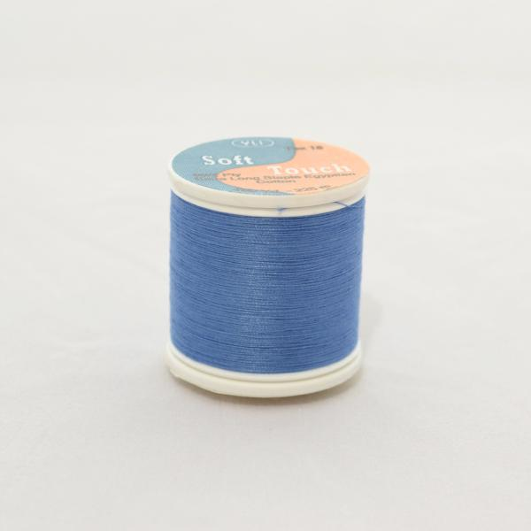 YLI Soft Touch Thread 250 yds 014 Medium Blue