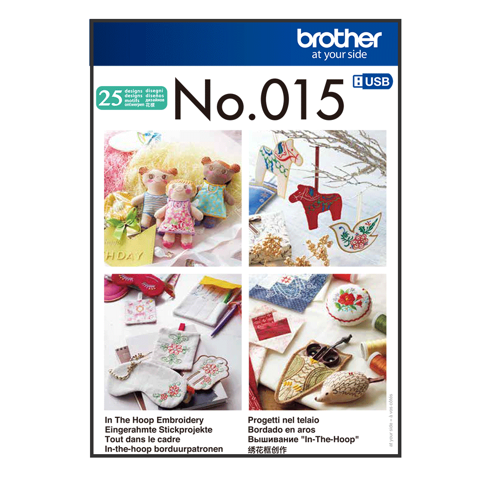 Brother Embroidery USB 015 | In the Hoop from Jaycotts Sewing Supplies