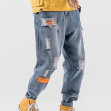 Load image into Gallery viewer, LABLE SHREDDED JEANS
