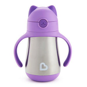 Cool Cat™ Stainless Steel Straw Cup 8oz Purple