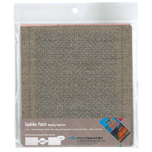 "Load image into Gallery viewer, Sashiko Pre-Printed ""Sakizome"" Patch Cloth - Sand Beige"