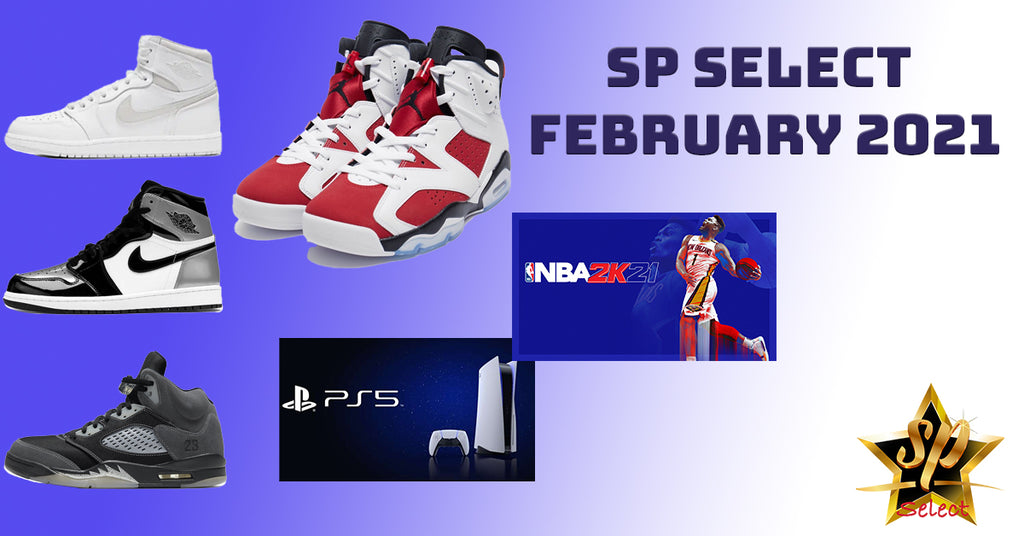 February SP Select Free Gift Event