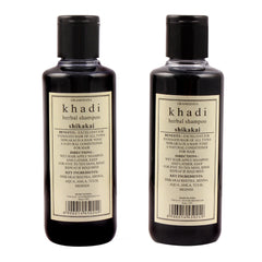 Khadi Natural Shikakai Shampoo (Pack Of 2) 210ml Each