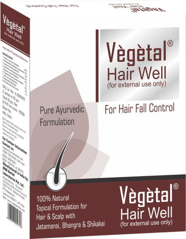 Hair Care - Vegetal Hairwell 100gm