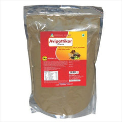 Health Care - Herbal Hills Avipattikar Churna 1kg