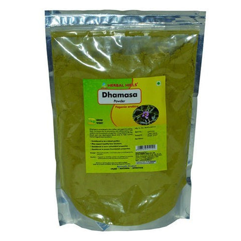 Health Care - Herbal Hills Dhamasa Powder 1kg