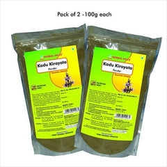 Health Care - Herbal Hills Kadu Kirayata (Pack Of 2) 100gm Each