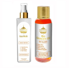 Pavitra+ Advanced Cleansing and Hydrating Kit