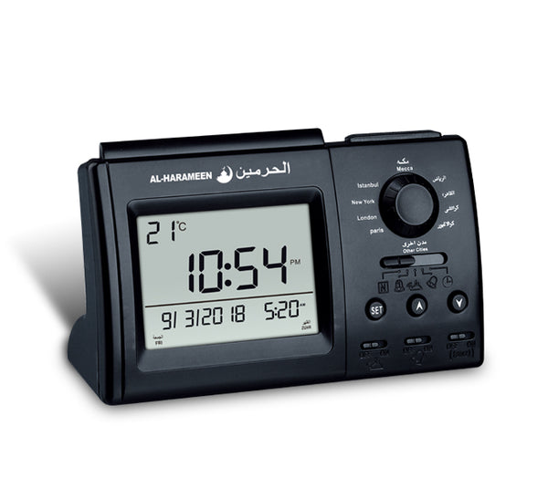 Adhan/Azan/Prayer Time/Alarm Clock Desk for Hall/Musalla/Hallway/Room/Office (3006) - Islamic Impressions