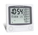 Adhan/Azan/Prayer Time/Alarm Clock Large for Hall/Musalla/Hallway/Room/Office (4010)