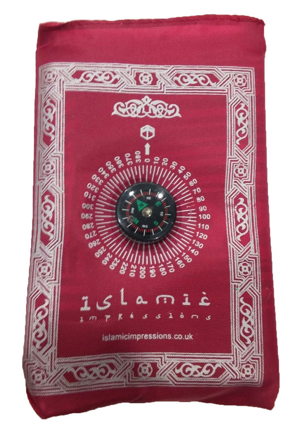 Travel Prayer Mat With Built In Compass and Pouch - Islamic Impressions - Islamic Impressions