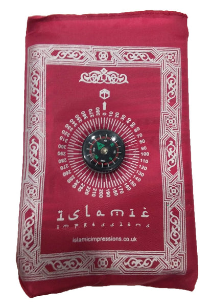 Travel Prayer Mat With Built In Compass and Pouch - Islamic Impressions