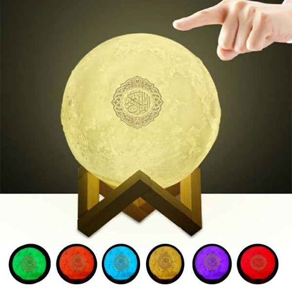 Moon Lamp Qur'an Speaker - Equantu (168) - Islamic Impressions