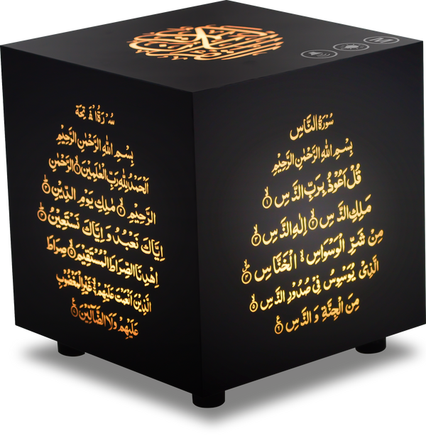 Cube Qu'ran Speaker with Remote/Bluetooth (802) - Islamic Impressions