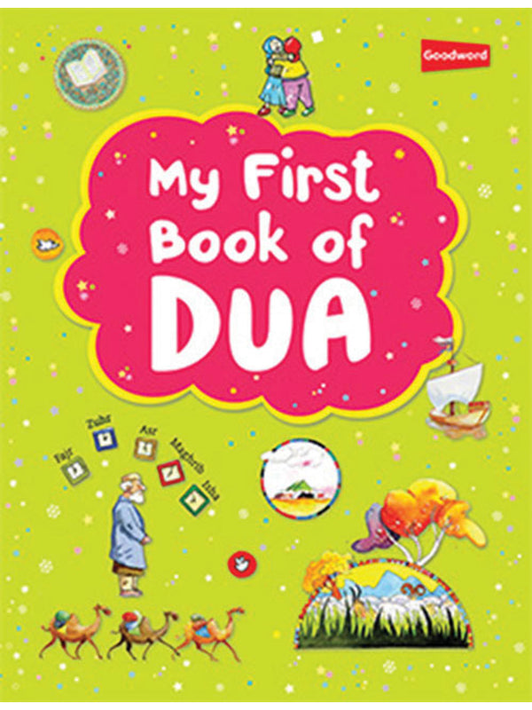 My First Book of Dua (Hardcover) - Islamic Impressions