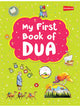My First Book of Dua (Hardcover)