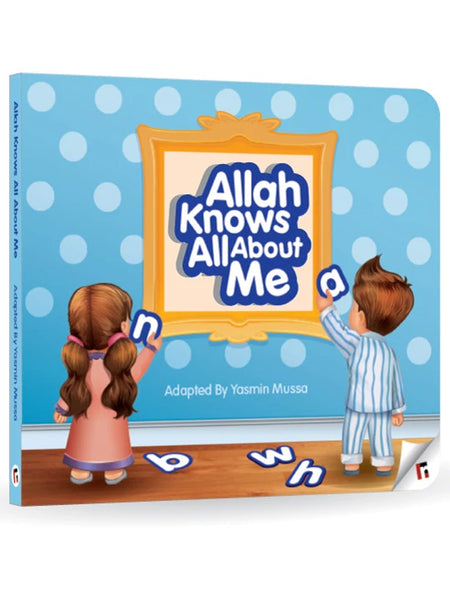 Allah Knows All About Me (Hardback) - Islamic Impressions