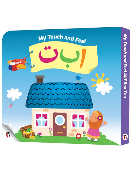My Touch and Feel Alif Baa Taa (Hardcover) - Islamic Impressions