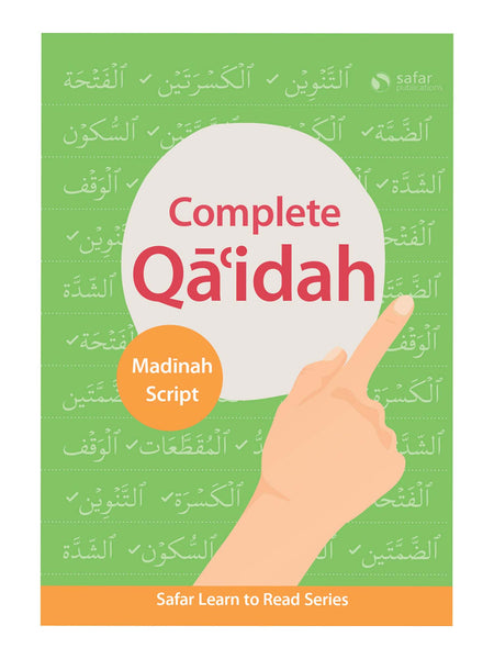 Complete Qaidah - Madinah Script - Safar Learn To Read Series (Paperback)