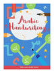 Arabic Handwriting - Safar Learn Arabic Series