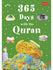 365 Days With The Quran HB - Islamic Impressions