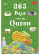 365 Days With The Quran (Hardcover)