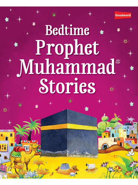 Bedtime Prophet Muhammad (SAW) Stories (Paperback) - Islamic Impressions