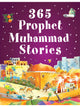 365 Prophet Muhammad Stories (Hardcover)