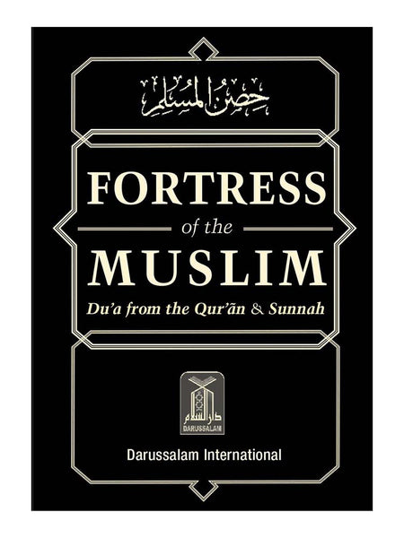 Fortress Of The Muslim (Paperback) - Islamic Impressions