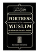 Fortress Of The Muslim (Paperback)