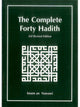 The Complete Forty Hadith - Imam an-Nawawi