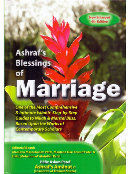 Ashraf's Blessings of Marriage (Hardcover) - Islamic Impressions