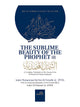 The Sublime Beauty of The Prophet (PBUH) - Al-Tirmidhi (Paperback)