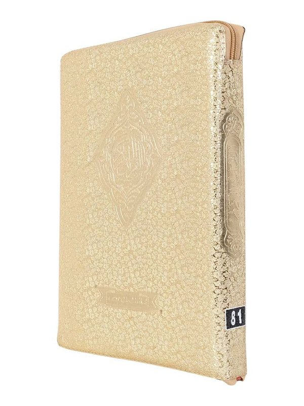 The Holy Quran - 12 Line Indo Pak With Urdu Translation - Gold Zip Case 81 - Islamic Impressions