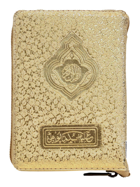 The Holy Quran - 13 Line Indo Pak - Gold Zip Case (Small) #119