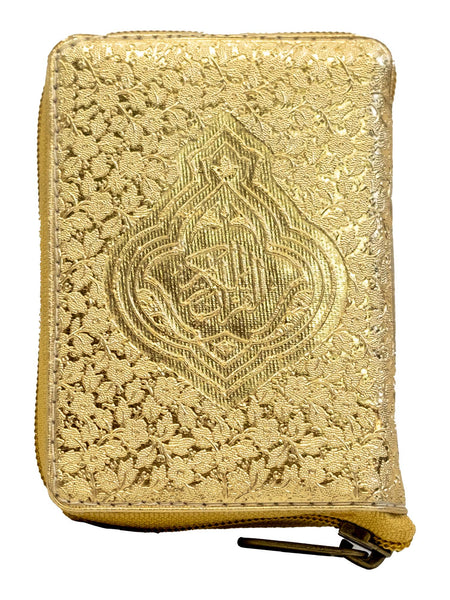 The Holy Quran - 13 Line Indo Pak Script - Gold Zip Case - Pocket Size (Small) #139