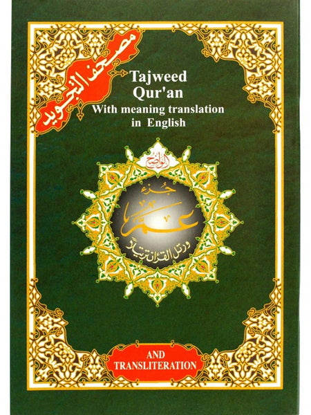 Juz Amma - Uthmani Script - CC Tajweed With Transliteration - Large - Islamic Impressions