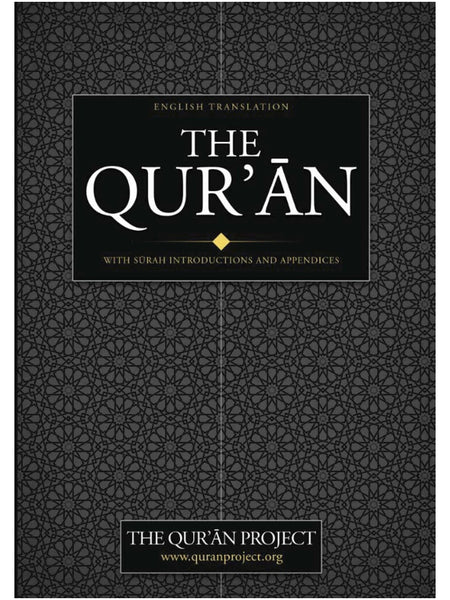 The Quran Project - 1 - Islamic Impressions