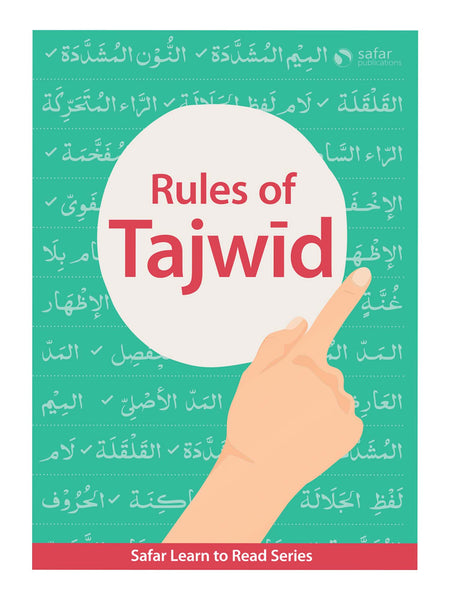 Rules of Tajwid – Safar Learn to Read Series (Paperback)